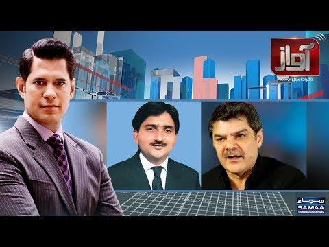 Awaz | SAMAA TV | 27 Feb 2018