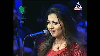 إيمان عبد الغني انت عمري الجزء 1 حفل عيد الحب 2019