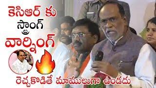 TS BJP Leader Dr K Laxman STRONG WARNING to TS CM KCR   TS BJP Latest News   Political Qube