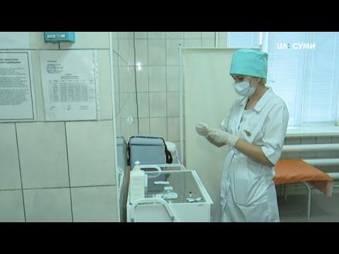Суспільне Суми: Пандемія коронавірусу - не привід відкладати профілактичні щеплення,кажуть лікарі і пояснюють - чому