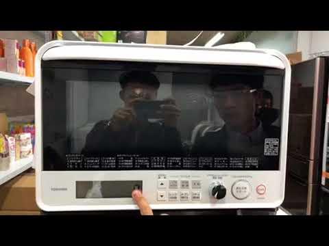 Lò Vi Sóng Toshiba Nội địa Nhật Bản ER-PD100 - Kaku.vn