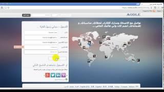 كيف تعرف على موقع اجتماعي عربي مثل الفيس بوك اصبح يلاقي شهره كبيره معى Hussin King