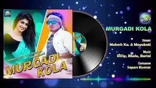 Murgadi Kola re Mone do Jhali en || Upcoming Santali Music Video 2020 || Santali Audio Jukebox