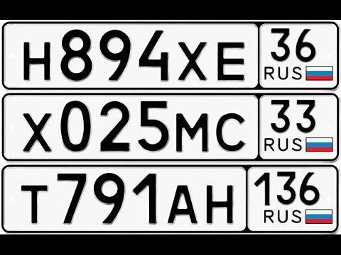 Форд, Газель, Пежо поворот налево со среднего ряда на Московском проспекте