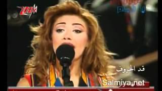 نوال الزغبي و وائل كفوري مين حبيبي أنا