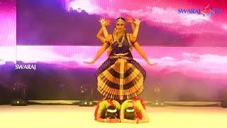 Hara Hara Shankara Siva Siva Shankara Dance Performance
