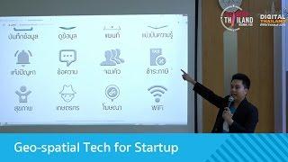 การเสวนาหัวข้อ Geo-spatial Tech for Startup