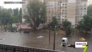 Непогода в Одессе: ураган, потоп и забитые ливневки(Очередное наводнение, город парализован. Ураганный ветер и проливной дождь обрушились на Одессу с вечера..., 2016-09-20T13:44:53.000Z)