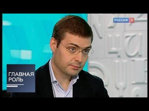 Главная роль. Иван Рудин.Эфир от 08.10.2012