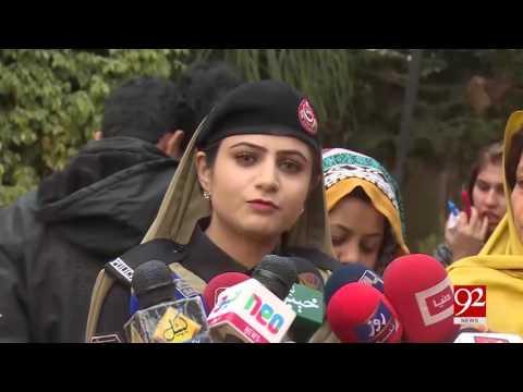 Inspirational Rafia works in KPK's Bomb Disposal Squad 08-03-2017 - 92NewsHDPlus