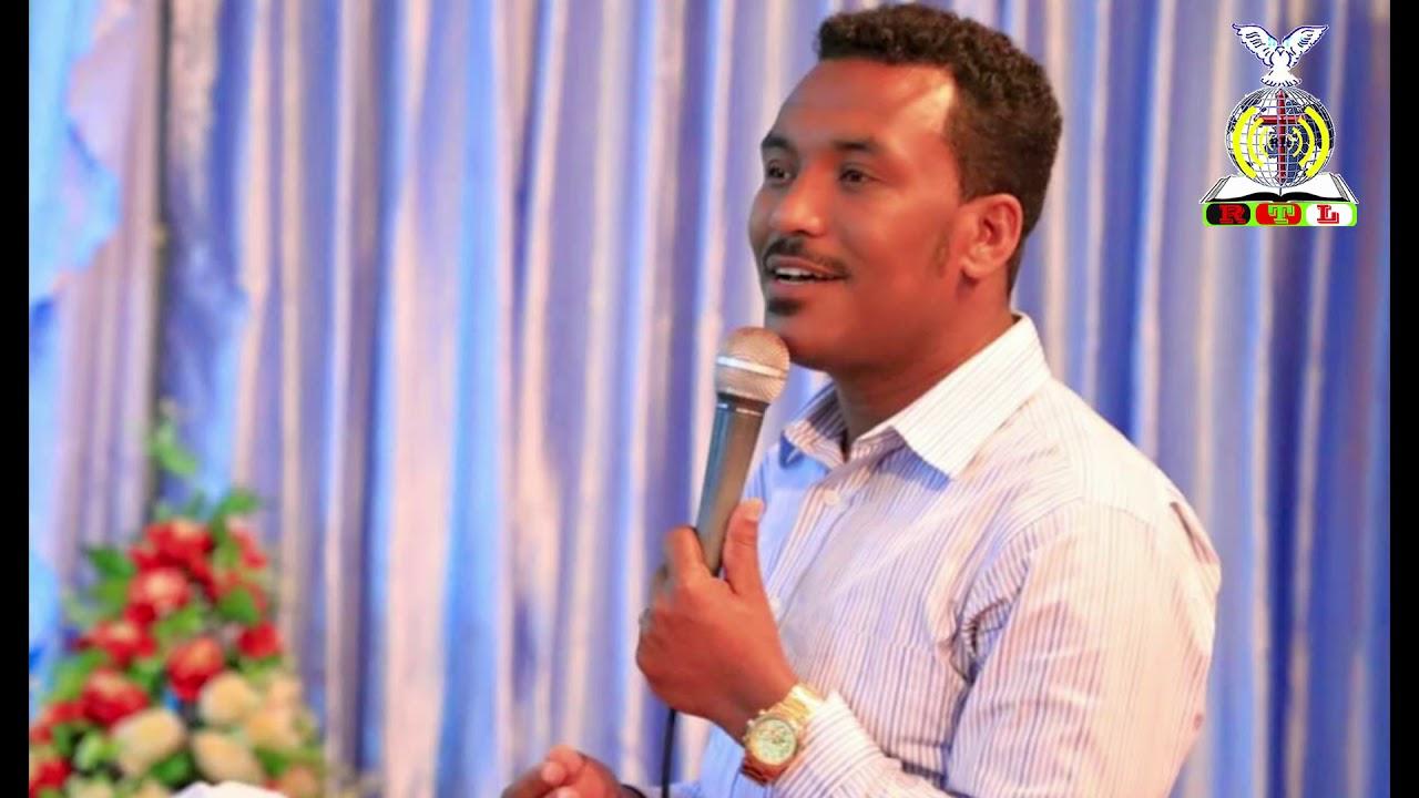 Download Faarfannaa Addisuu Wayiimaa #4 Albama guutuu #RTL