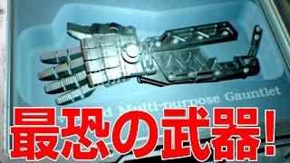 最強の武器で最恐となったおじさん - バイオハザード7 END of Zoe 実況プレイ 後編 thumbnail