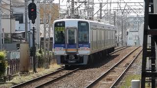 南海本線 蛸地蔵駅1番ホームに2000系普通が到着&発車 2番ホームに2000系普通が到着