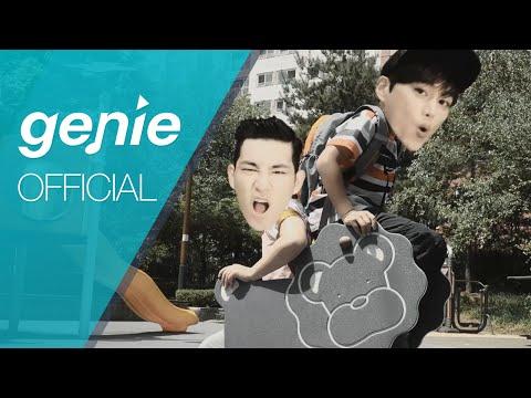 이천원 2000won - 굿밤 GOODBAM Official M/V