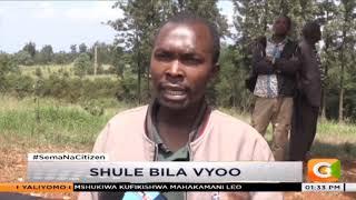 Shule ya msingi ya Ithiga Ria Njuki katika Kaunti ya Kirinyaga haina vyoo