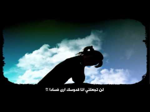 'حوار مع الله حول التوبة' - إجتماع 'احفظ بلادنا' - 26/05/2011