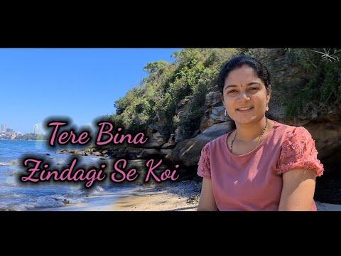 Tere Bina Zindagi Se Koi Shikwa To Nahin | Lata Mangeshkar, Kishore Kumar | Aandhi 1975 Songs