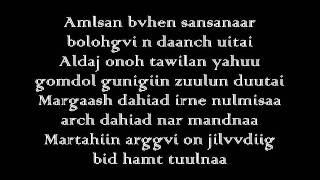 DIGITAL ERKA - HAIRIIN ID SHID .lyrics