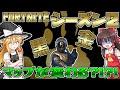 ランキング・ダイナマイト - YouTube