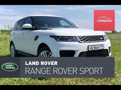 LR Range Rover Sport 2018. Характеристики или понты?