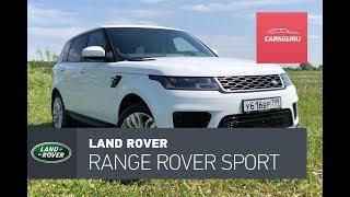 видео Комплектации Range Rover