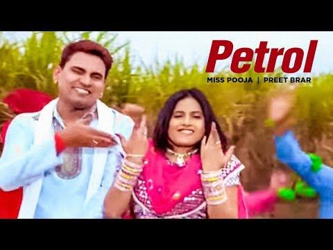 """""""Petrol Miss Pooja"""" """"Preet Brar"""" (Full Song)   Poodna"""