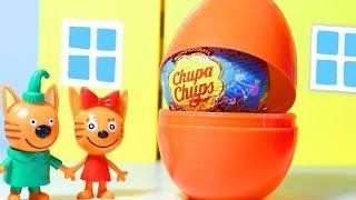 Три Кота мультик Учим цвета и ищем игрушки в Чупа Чупс