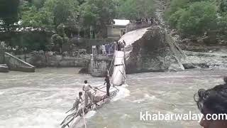 Bridge collapsed at Neelum Vally AJK.40 person drowned at river.