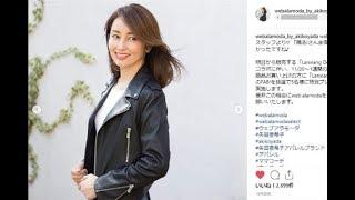 矢田亜希子「先輩俳優におばさんと言われ…」 「年齢イジリ」に同情の声...