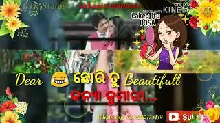 Dear chori tu Beautiful kanya kumari whatsapp status sundargarh ra salman khan
