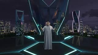 حفل تدشين هوية البريد السعودي