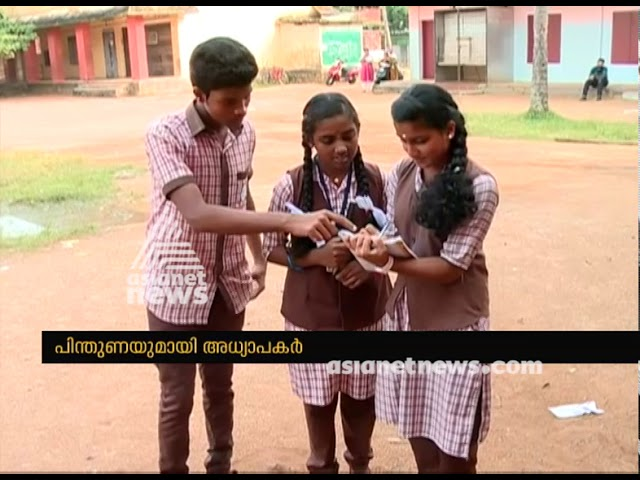 Children's Day Special |പഠനത്തില് പുതുവഴിതേടികുട്ടികള്
