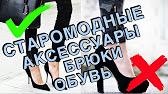 Женские костюмы со скидкой до 90% в интернет-магазине модных распродаж kupivip. Ru!. 1641 товар в продаже с доставкой по россии.