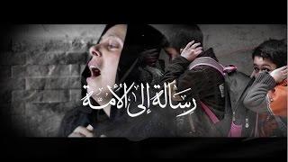فيديو - رسالة من الشيخ محمد بن راشد إلى الأمة