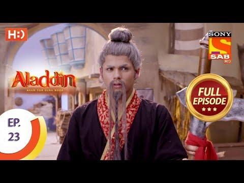Aladdin - Ep 23 - Full Episode - 20th September, 2018 thumbnail
