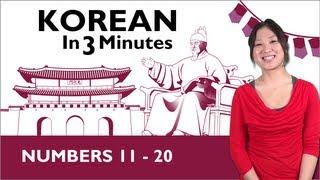 Learn Korean - Korean in 3 Minutes -  Numbers 11 - 100