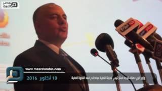 مصر العربية | وزير الري: هناك توجه استراتيجي للدولة لتحلية مياه البحر لسد الفجوة المائية