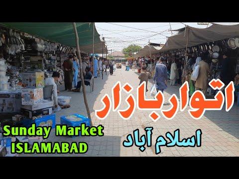 Itwar Bazar Islamabad | Sunday Market Islamabad