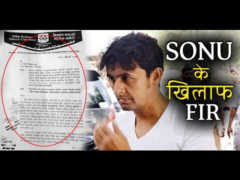 FIR Against Sonu Nigam after Azaan controversy