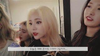 이달의소녀탐구 #428 (LOOΠΔ TV #428)