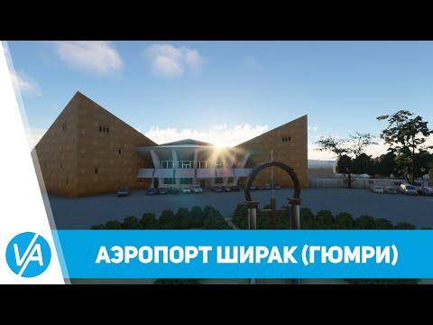 Обзор сценария Ширак, Гюмри от AmSim для Microsoft Flight Simulator