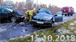 Подборка аварий и дорожных происшествий за 15.10.2018 (ДТП, Аварии, ЧП, Traffic Accident)