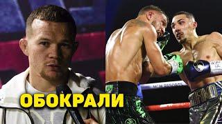 Ломаченко-Лопес: Реакция на бой/Макгрегор-Порье в полусреднем весе/Обзор UFC