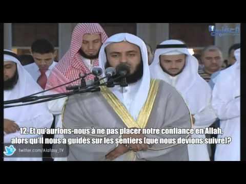 Mishari AlafasySourate Ibrahim