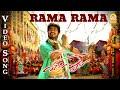 Hey Rama Rama - Video Song | Villu | Vijay | Nayanthara | Prabhu Deva | Devi Sri Prasad | Ayngaran