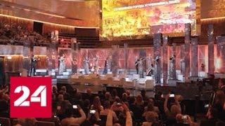 Городские технологии. Урбанистический форум. Специальный репортаж Дмитрия Щугорева - Россия 24