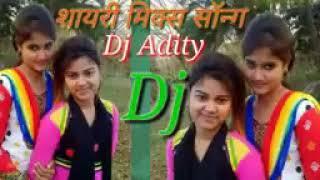 y2mate com   remix hard dholki mi by dj abhishek solanki kayampur YkY4YpAyKBE 144p