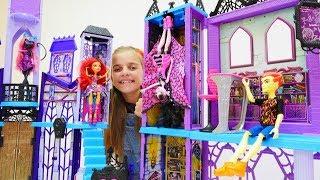 Spielspaß mit Monster High  - Puppen gehen in die Schule