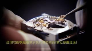 Franck Muller製作飛行陀飛輪逆跳日期萬年曆腕錶