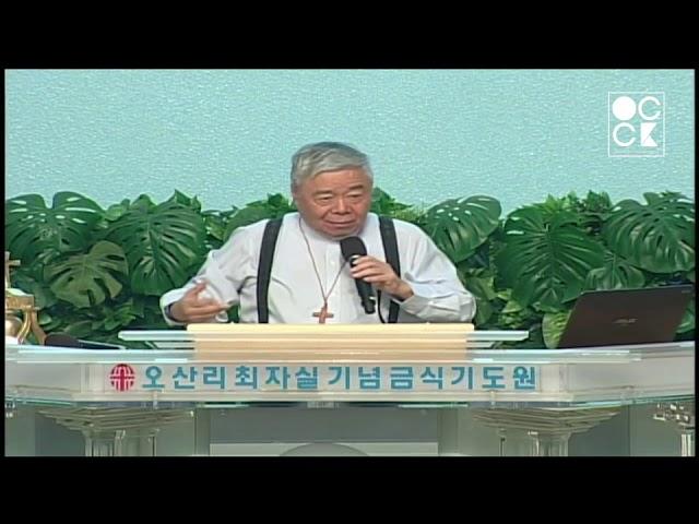 2019 OCCK 培靈會2 張茂松牧師講道